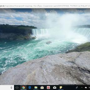 Niagara Wasserfall